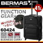 スーツケース バーマス BERMAS FUNCTION GEAR PLUS ファンクションギア プラス キャリー バッグ 送料無料 通勤 出張 旅行 無料手荷物 TSA ハンガー 41L 2泊 3泊