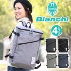 ビアンキ Bianchi リュック リュックサック スクエアリュック デイパック バックパック ボックスリュック メンズ