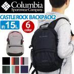 コロンビア Castle Rock 15L Backpack II Black