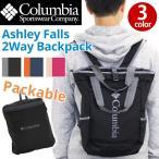 コロンビア Ashley Falls 2Way Backpack Black