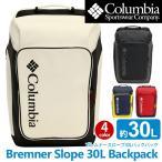 ブレムナースロープ 30L バックパック2    PU8330-013