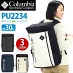 Columbia コロンビア 大容量 BOX リュック バックパック コン PU2234-NV