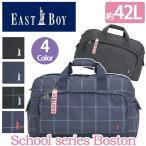 イーストボーイ EASTBOY ボストンバッグ ショルダーバッグ 正規品 かばん レディース 女の子 シンプル