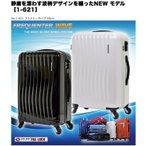 WAVE FREQUENTER スーツケース キャリーバッグ キャリーケース ビジネスキャリー