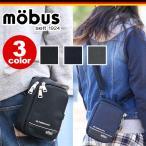 ポーチ mobus モーブス ショルダー バッグ カラビナ ウエストバッグ メンズ レディース MBH-215 mobus-055