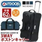 ボストンバッグ 旅行 スーツケース 大型 3WAY キャリーケース ソフト OUTDOOR PRODUCTS アウトドアプロダクツ ブランド レディース メンズ