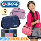 ショルダーバッグ OUTDOOR PRODUCTS アウトドア プロダクツ 送料無料 ショルダー バッグ 斜め掛けバッグ ブランド