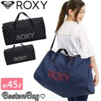 ROXY ボストンバッグ ロキシー ショルダーバッグ かばん レディース 女の子 大容量 学生 学校