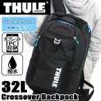 バックパック THULE スーリー Crossover 32L 正規品 国内正規販売店