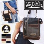 Von Dutch シザーケース ボンダッチ ヴォンダッチ シザーバッグ 2WAY