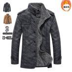 ライダースジャケット メンズ ムートンコート ブルゾン 裏ボア レザージャケット ジャケット アウター 革ジャン 冬