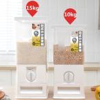 米びつ 米櫃 計量米櫃 計量米びつ ライスストッカー 省スペース スリム 洗える プラスチック おしゃれ シンプル ホワイト 10kg 15kgタイプ