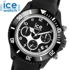 アイスウォッチ ICE WATCH 腕時計 ICE dune BLACK アイスデューン クロノグラフ ブラック・ラージ/メンズ 014216