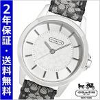 ショッピングコーチ コーチ COACH 腕時計 ニュークラシック シグネチャー グレー レディース 14501524