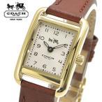 ショッピングコーチ コーチ COACH 腕時計 THOMPSON トンプソン ブラウン/イエローゴールド レディース 14502297