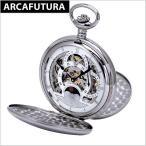 アルカフトゥーラ  ARCA FUTURA 懐中時計・ポケットウォッチ 機械式(手巻き) 57528CPSK