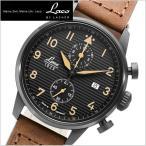 LACO ラコ 腕時計 ドイツ空軍パイロットウォッチ クロノグラフ クォーツムーブメント Engadin エンガディン/メンズ  861976(国内正規品)