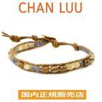 チャンルー CHAN LUU ストーンミックス 1連ブレスレット IOLITE MIX レディース BG-5488