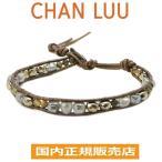 チャンルー CHAN LUU ストーンミックス 1連ブレスレット ABALONE MIX レディース BS-5488