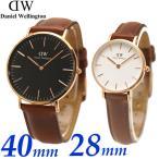 ダニエルウェリントン Daniel Wellington 腕時計 ペアウォッチ(2本セット)メンズ 40mm &レディース 28mm PETITE DW00100124 DW00100231