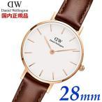 国内正規品 ダニエルウェリントン Daniel Wellington 腕時計 Classic PETITE BONDI/クラシック ペティット セントモーズ レディース 28mm DW00100231