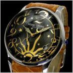 リトモラティーノ時計正規品