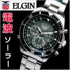 エルジン男性用腕時計正規品