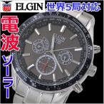 エルジン ELGIN 電波ソーラー 腕時計 ワールド5 クロノグラフ搭載 FK1412S-BP