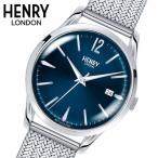 ヘンリーロンドン HENRY LONDON 腕時計 39mm  ユニセックス メンズ/レディース メッシュベルト ネイビーブルー  ナイツブリッジ Knightsbridge HL39-M-0029