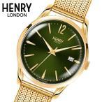 ヘンリーロンドン HENRY LONDON