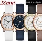 マークジェイコブス MARC JACOBS 腕時計 ロキシー ROXY 28mm レディース  MJ1537 MJ1539 MJ1562