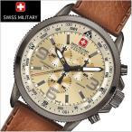 スイスミリタリー腕時計正規品