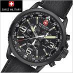 スイスミリタリーウォッチ SWISS MILITARY WATCH  腕時計 クロノグラフ ARROW アロー  ブラック文字盤/メンズ ML-400