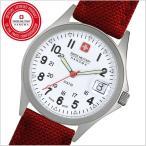 スイスミリタリー腕時計 正規品