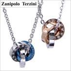 ザニポロ正規品