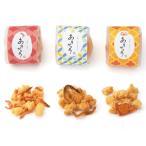 プチギフト 結婚式 お菓子 退職 退職 海乃福おかき 賞味期限30日