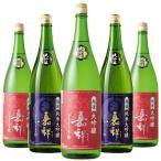 ショッピング大 日本酒 大吟醸(約54%OFF)(送料無料)第2弾特割!地酒蔵の大吟醸飲みくらべ一升瓶5本組(越つかの酒造)