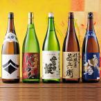 (日本酒 純米吟醸)(送料無料) 5酒蔵の純米吟醸飲み比べ一升5本組≪第2弾≫
