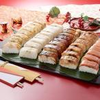 石川県直送!5種の押寿司セット【お正月期間お届け】