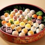 年末年始!豪華てまり寿司(お正月期間お届け)