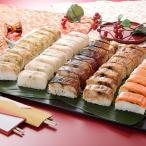 石川県製造!5種の押寿司セット【通常お届け】