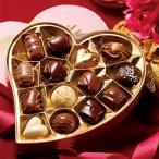 バレンタイン チョコ 2020 プレゼント KIM'S(キムズ)カシェ ハートボックス【バレンタイン期間お届け】の画像