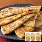 食品 冷凍食品 おかず チーズ入りチヂミ15枚