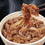 すき家 牛丼 の具 冷凍 惣菜 お弁当 牛丼の具