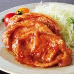 食品 冷凍食品 おかず おろし生姜の醤油ダレに漬け込んだ薄切り豚ロース