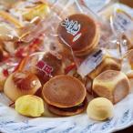 食品 冷凍食品 おかず 惣菜 ひとくち 焼菓子 お楽しみ セット