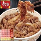 すき家 牛丼 の具 135g 40袋 冷凍 惣菜 お弁当 40パック 1食あたり 300円