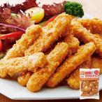 食品 冷凍食品 おかず 国産鶏甘ダレチキン