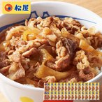 1食あたり300円(税別) 松屋 牛めし の具 牛丼 30袋 食品 冷凍食品 おかず