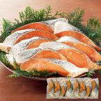 食品 冷凍食品 おかず 鮭 魚 アトランティック サーモン 西京漬